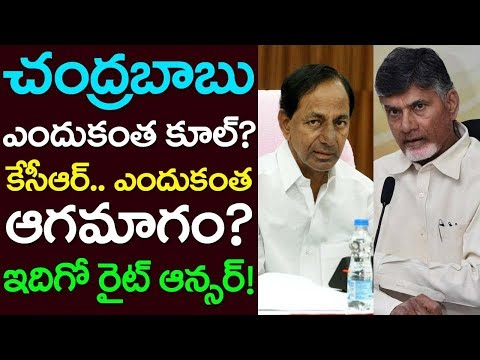 CM Chandrababu CM KCR: A Comparison, Telangana, Andhra, Assembly, Take One Media