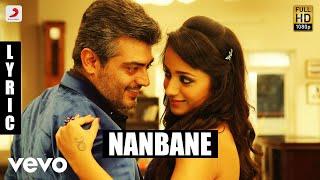 Mankatha Nanbane Tamil Lyric | Ajith Kumar, Trisha | Yuvan