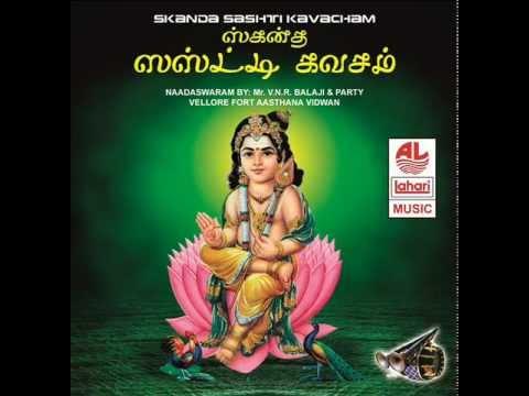 Shanmuga Kavasam Download
