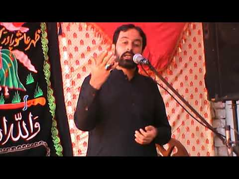 Live majlis Aza 16 Muhram chak beli Road 2019