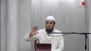 Hadith 345-350 The Prayer Of A Traveler And A Sick Person, Book of Prayer, Class 82, Bulugh al Maram