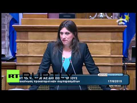 "Greece: 'Illegal"" debt in Greece bailed out German and French banks - Parliamentary President"