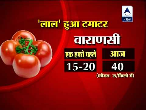 Vegetable prices rise across India; staple veggies most affected ‎