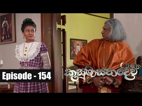 Kusumasana Devi | Episode 154 24th January 2019