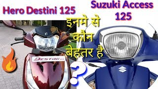 Hero Destini 125 VS Suzuki Access 125 ll Completion Check ll Hindi