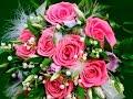 Дарите женщинам цветы mp3
