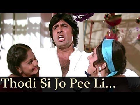 Namak Halaal  - Thodi Si Jo Pee Lee Hai Chori - Kishore Kumar - Chorus video
