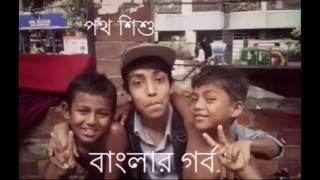 পথশিশুদের Beatboxing আর Bangla rap er throwing দেখেন l Irfan Khan From NHC l Noakhali Hip Hop Clan