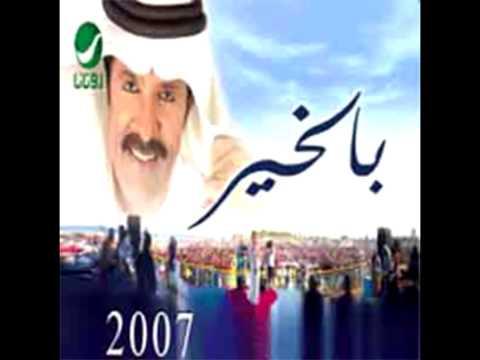 Abdullah Balkhair ... Sar Alliyal | عبد الله بالخير ... صار الليل