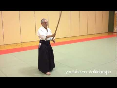 Aikido Bokken For Beginners Image 1