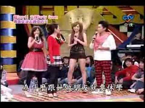 我猜我猜我猜猜猜 22-12-07 人不可貌相 (超 Sexy!! 火辣 Party Queen) Part 1/4