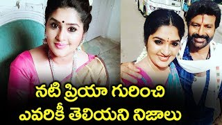 Mamilla Shailaja Priya Unknown Facts | Telugu Serial and Movie Actress | YOYO Cine Talkies