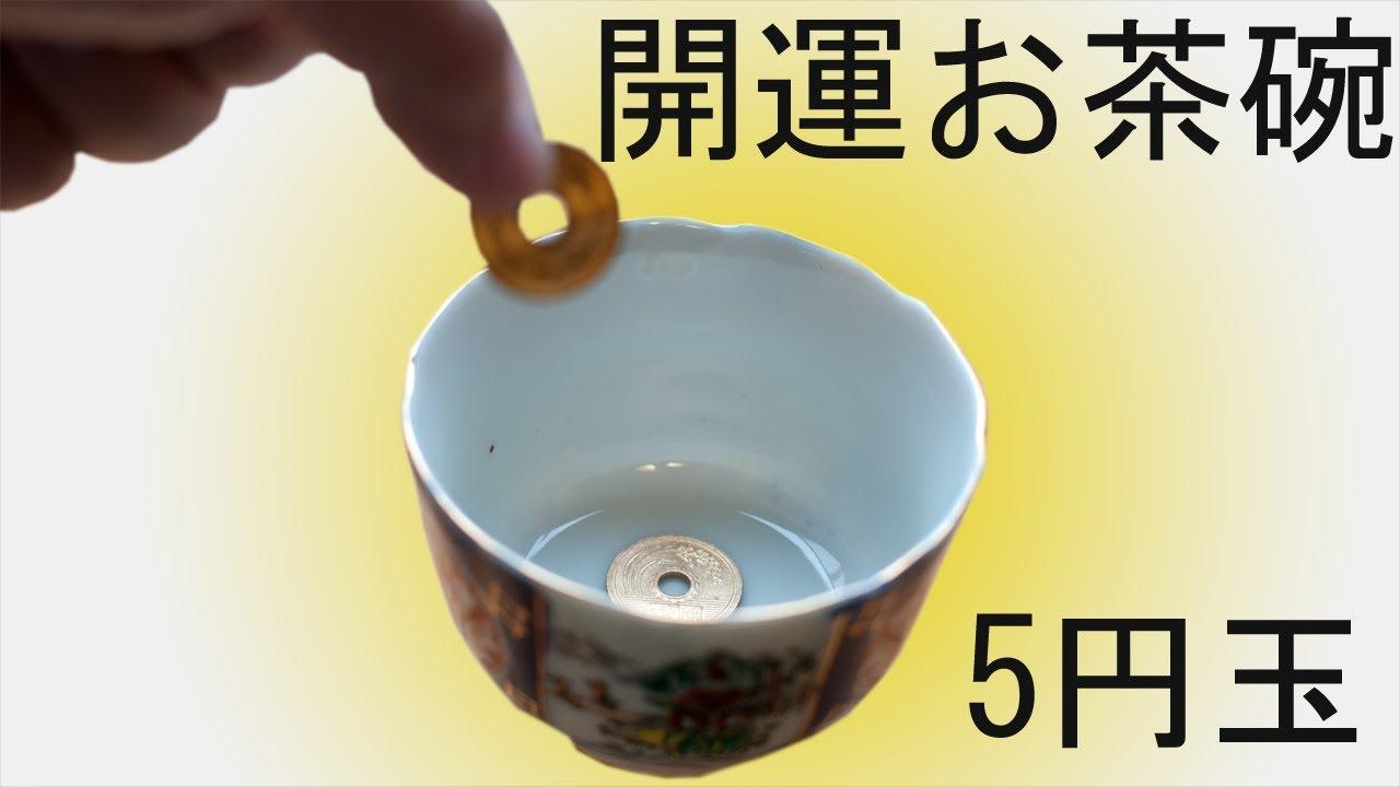 10円玉をきれいにする方法!ピカピカに磨くのに必 …