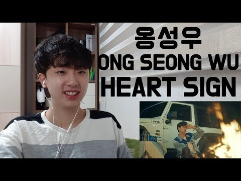 옹성우(ONG SEONG WU) - 'HEART SIGN' 뮤비 리액션 MV REACTION