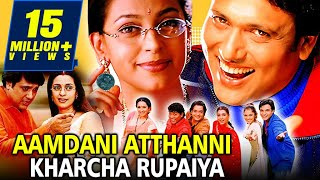 Aamdani Atthani Kharcha Rupaiyaa (2001) Full Hindi Movie | Govinda, Tabu, Juhi Chawla