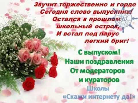 Поздравления куратору на день рождения женщине