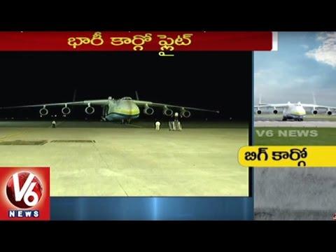 World's Largest Cargo Plane Landed In Shamshabad Airport   Antonov An-225   Hyderabad