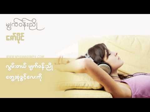 Zaw Paing - Myat Wunn Nyo [myanmar Mp4] video