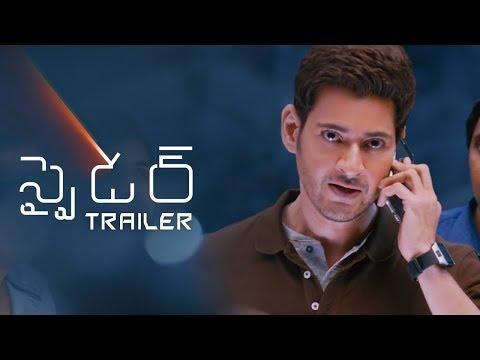 SPYDER Telugu Trailer | Mahesh Babu | A R Murugadoss | SJ Suriya | Rakul Preet | Harris Jayaraj thumbnail