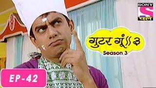 Gutur Gu 3 - गुटुर गु ३ - Episode 42 - 5th August 2016