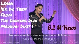 Learn 'Ek do teen' from Madhuri Dixit!