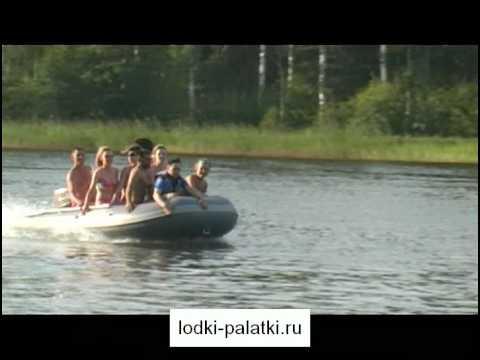 лодка пвх беркут от посейдона