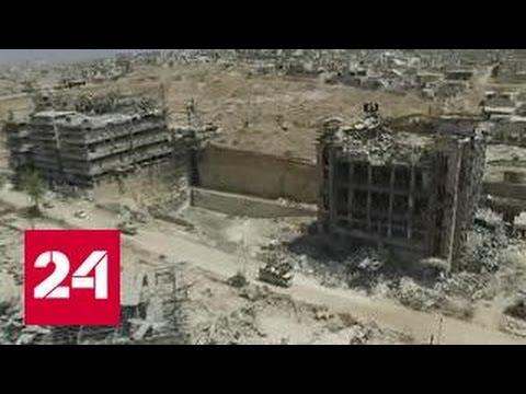 Армия Сирии уничтожила командный пункт террористов под Алеппо