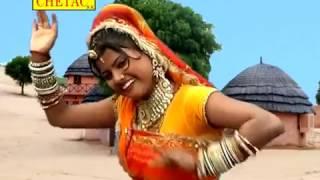 म्हारा देवरिया बागा में   Latest Marwari Song 2016   Full Video HD    Chetac