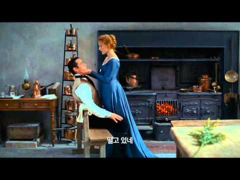 [미스 줄리] 메인 예고편 Miss Julie (2014) trailer (KOR)