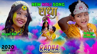 Radha | Holi Song 2020 | Arbien and Angel | Ur Style TV