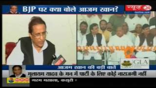 UP Election 2017 : Azam Khan  Exclusive Interview