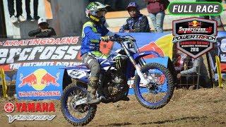🔵 EDAN Yamaha Vixion Modif Grasstrack diadu sama Kawasaki KLX & Ninja