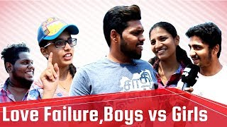 Who is affected by Love, Boys or Girls? | Aaniyae pudunga Venam APV | Settai Sheriff
