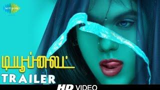 Tubelight - Upcoming Tamil Movie Trailer