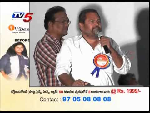 "Actor R.Narayana Murthy Sensational Comments On ""Bharat Ratna"" Awards : TV5 News"