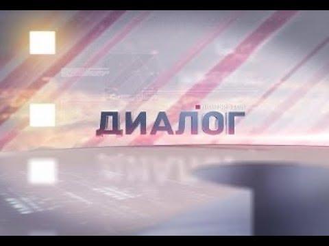 Диалог. Гости программы - Алексей Купин, Павел Красильников