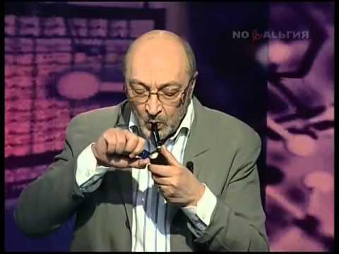Михаил КОЗАКОВ Рожденные в СССР