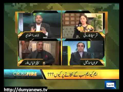 Dunya News-CROSS FIRE-06-12-2012