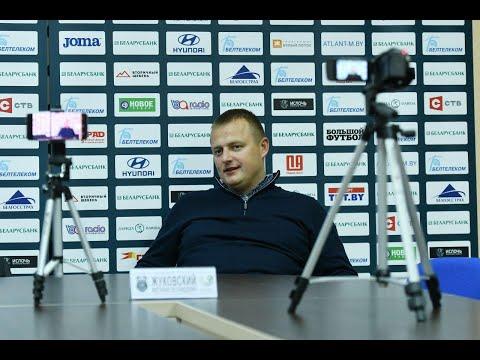 Ислочь - Неман | Пресс-конференция Виталия Жуковского