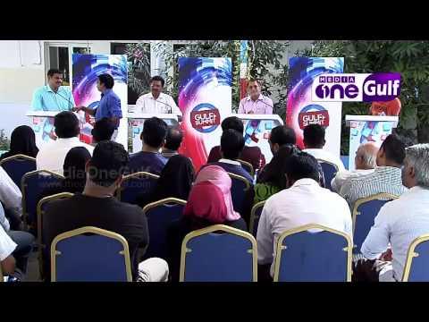 Gulf Summit | ഗള്ഫില് ചെറുതിന്റെ പടിയിറക്കം (Episode 03)