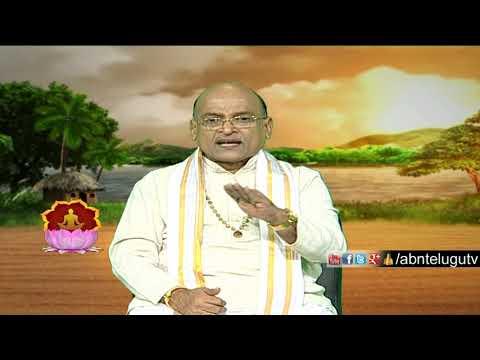 Garikapati Narasimha Rao about Pandithyam | Nava Jeevana Vedam | Episode 1447 | ABN Telugu