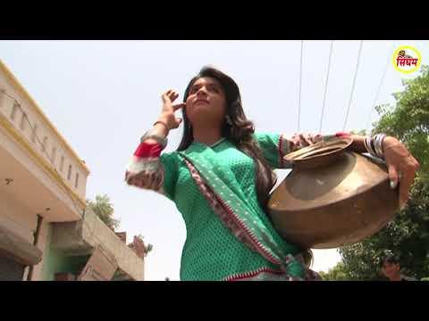 Mat Lawe Re Pani   Haryanvi Folk Song   Nasib Chhachhia, Divya   Singham Hits