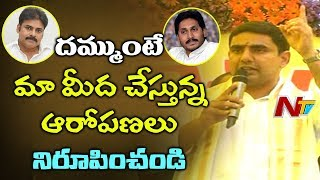 AP IT Minister Nara Lokesh Speech at Krishna District | Vijayawada | NTV