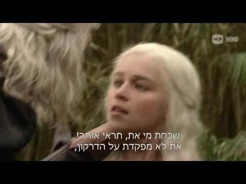 משחקי הכס - מאחורי הקלעים עונה 1