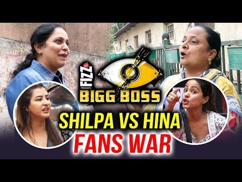 Shilpa Shinde FANS Vs Hina Khan FANS | HUGE FIGHT | Bigg Boss 11