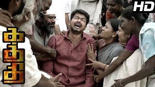 Kaththi | Kaththi Movie scenes | Neil Nithin cheats the village People | Vijay best emotional scene