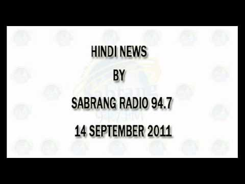 Sabrang Radio 94.7 Hindi News - 14 SEP 2011.flv