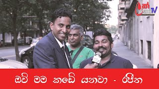 Yes, I am going to Gota - Rajitha
