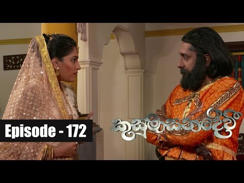 Kusumasana Devi | Episode 172 20th February 2019