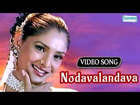 Nodavalandava - Ramya - Vijay Raghavendra - Sevanthi Sevanthi - Kannada Song video